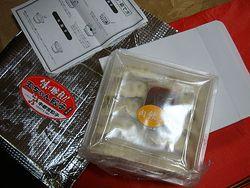 DSC09071