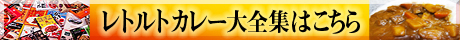 Cappy_banner