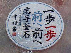 20110811DSC03460