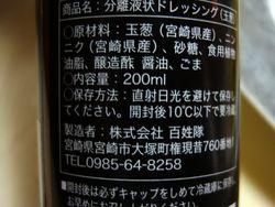20110924DSC05843