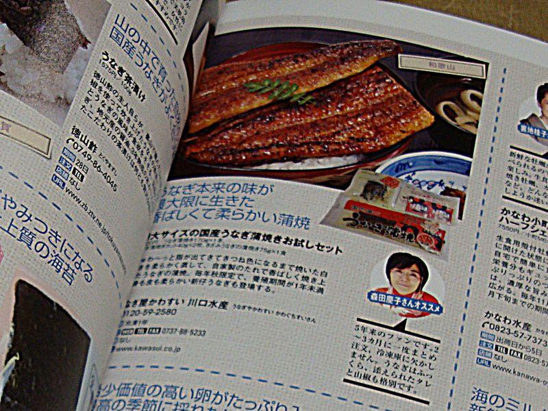 201110DSC09880