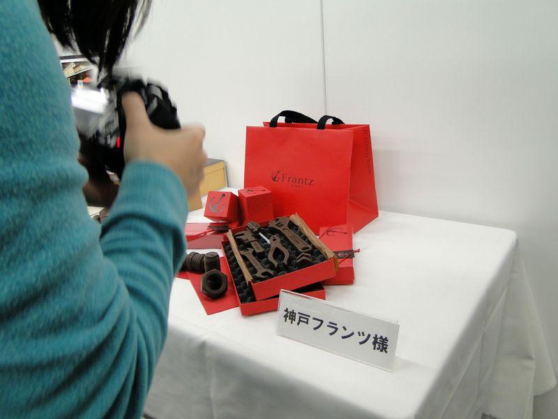 20120116DSC03221