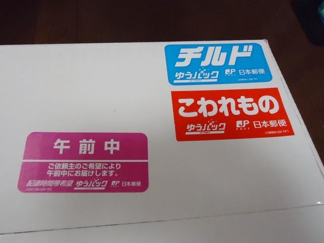 20120629DSC02336