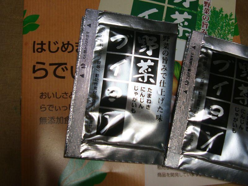 20110921DSC05682