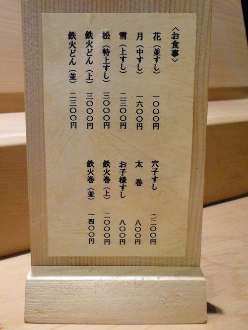 20110714DSC07948