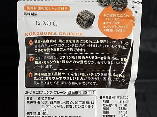 20151107DSC03207