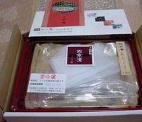Saikyo20060218